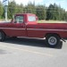 1968 Ford 250 - Image 1