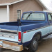1979 Ford F100 Styleside Lariat  Price Reduced - Image 1