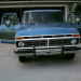 1977 Ford F-100 - Image 1