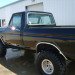 1979 Ford F-Series - Image 2