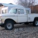 1965 Ford F100 - Image 1
